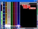 DTX-Thanatos[Blanc Neige/あさき]