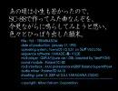 082 奏でる「YsII - TERMINATION」(日本ファルコム)