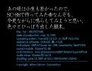 082 奏でる「YsII - PROTECTERS」(日本ファルコム)