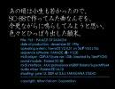 082 奏でる「YsII - PALACE OF SALMON」(日本ファルコム)