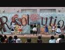 [学校祭で]チルノのパーフェクトさんすう教室踊ってみた[旭東氷結娘。]