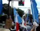 【渋谷7月12日】中共のウイグル人弾圧・虐殺に対するデモ活動
