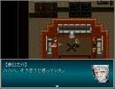 【カオス】古い自作RPGをプレイしてみました33【RPGツクール】