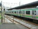 JR 湘南新宿ライン E231系 〔オーバーラン!〕