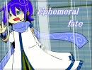 【KAITO】Ephemeral fate/課題曲