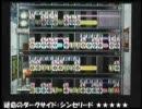 大合奏!運命のダークサイド+おまけ(宣伝)