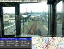 【地図・速度計つき前面展望】日根野→鳳【阪和線・紀州路快速】