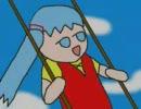 比較的画質がいい善悪の彼岸 護法少女ソワカちゃん第12話の歌