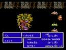 FF3-赤魔道師一人旅 その46 「忍者と賢者」