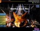 【osu!】Starfox Rock Mix【音ゲー】