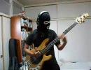 【てつを】仮面ライダーBLACK・OPのベースを弾いてみた【倉田】