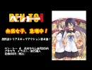 『ベン・トー4 花火ちらし寿司305円』 宣伝動画 【販促】【4巻】