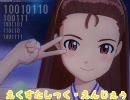【アイドルマスター】えくすたしっく・えんじぇぅ【反省部屋DIVA】 thumbnail