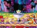 星のカービィ夢の泉DX(GBA版) ラストバトル~エンディング