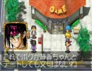 GBA遊戯王DM8破滅の大邪神より 背景コンビ