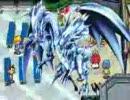 GBA遊戯王DM8破滅の大邪神より カイバーマンショー