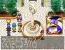 GBA遊戯王DM8破滅の大邪神より 真崎杏子16才の憂鬱