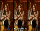 【PV】Hannah Montana( Miley Cyrus)- Hoedown Throwdown(日本語訳字幕付)