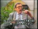 昭和天皇とマッカーサーの会見を通訳官が証言