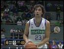 20才のスペインの天才バスケ選手