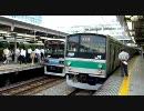 20090717 JR大崎駅