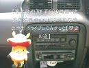 【酷道】国道308号線(奈良県)をドライブしました【車載動画】