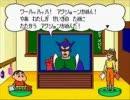 クレヨンしんちゃん 嵐を呼ぶ園児 ミニゲーム【TAS】