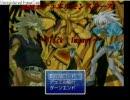 遊戯王のRPG~Black Impact~ 改良版
