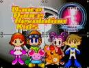 Dance Dance Revolution Kids - オープニング&プレイデモ