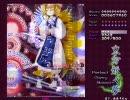 東方妖々夢EX 敵が32倍速でプレイ