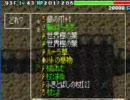 【トルネコ3実況】異世界の迷宮でダースゲットを目指してtake3 part34