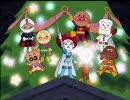 「ハイテンションアンパンマン!【Break Out】画質向上版」のサムネイル