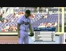 07/20 2009 トミー・ハンソン 奪三振ショー 5勝目(0敗) ブレーブス