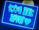 パチスロ キャッツアイ まったり打つ動画01