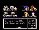 FC版RPG 北斗の拳4を実況プレイ part11