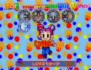 Dance Dance Revolution Kids - ゲームプレイ