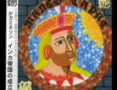 【リンが歌う】インカ帝国の成立【マンコ