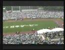 【競馬】1994年東京優駿(日本ダービー) ナリタブライアン