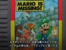 AVGNがMario is Missing!を遊ぶ(Ep73)