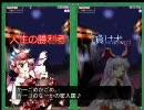 東方花映塚 : MatchMode(HARD) vs 鈴仙・優曇華院・イナバ