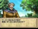 [13] 実況!関西弁でティアリングサーガ MAP6-1