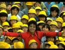 """Heal The Michael"" マイケルジャクソンを癒そう"