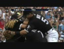 07/23 2009 マーク・バーリー 完全試合達成 イーーーエーーーーッス!