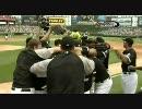 07/23 2009 マーク・バーリー 完全試合達成 最終回 ノーカット