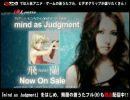 TVアニメ「CANAAN」OPテーマ 「mind as Judgment」(飛蘭) TVCM