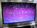 【beatmaniaIIDX】AC版でのCS EMPRESS広告