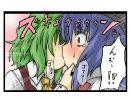 ゆうかりん漫画3
