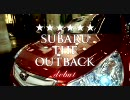 NEW OUTBACK CM2 thumbnail