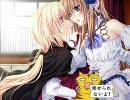 真・恋姫†無双とかのキャラでリセやってみ