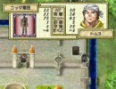 [17] 実況!関西弁でティアリングサーガ MAP7-2